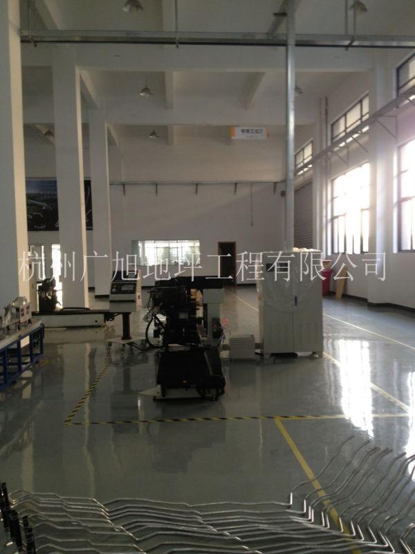 江东临江开发区福特汽车零部件制造工厂环氧地坪