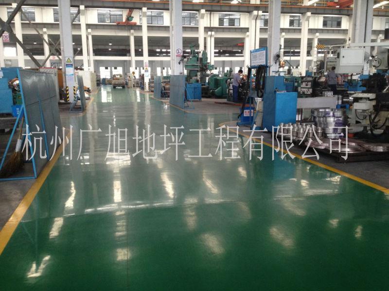 浙江轻机离心机生产车间环氧地坪