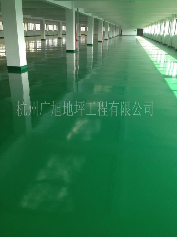 浦江开发区三思电子工厂环氧地坪